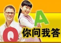 基础汉语高级课程