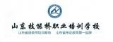 济南技能桥学校