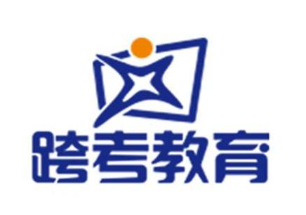长沙考研辅导机构