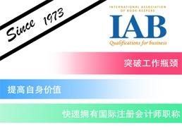 徐汇注册会计师培训班【上海】