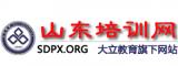 济南大立教育