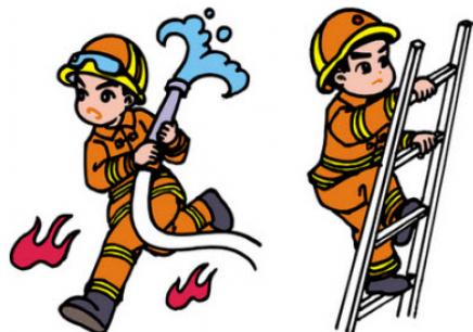 洛阳二级消防工程师VIP班