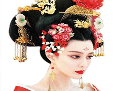 顶级影视人物形象设计全面化妆