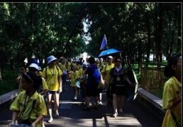 新东方国际游学秋令营亲子团