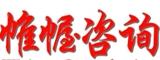 广州帷幄信息科技有限公司