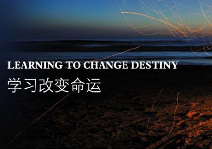 北京MBA写作培训机构