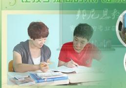 南宁初升高全能学习班