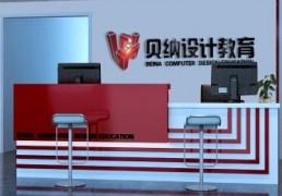 福州室内设计培训_入学条件