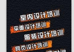 福州网页设计课程_上课时间安排