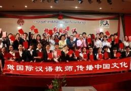 厦门对外汉语培训