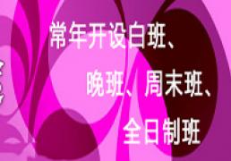 南宁商务英语在线培训