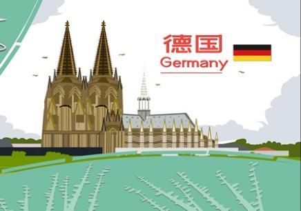 厦门德语培训那个好