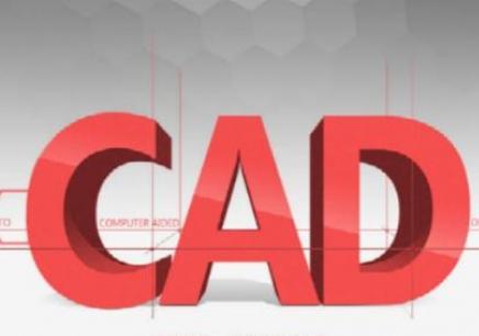 厦门CAD制图培训班