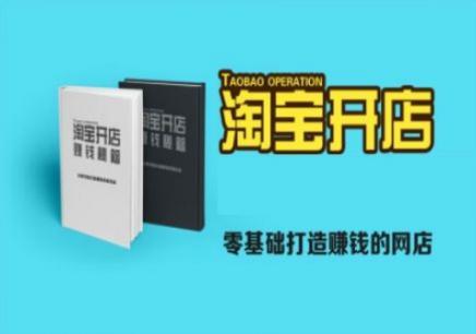 厦门云光电商淘宝培训学校