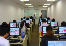 南宁.net软件学习班