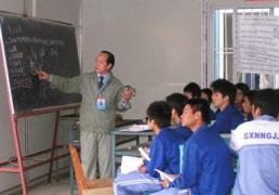 南宁汽车检测培训中心