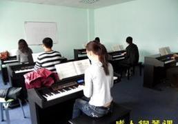 南宁学习成人钢琴多少钱