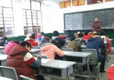 福州初三英语补习