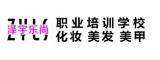 重庆泽宇乐尚