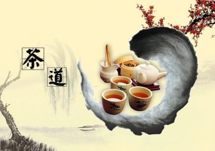 中级茶艺师专修班