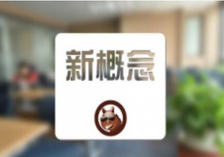 武汉新概念英语培训哪家好