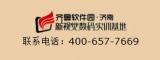 济南新视觉数码学校