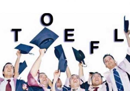 福州托福机构排名—托福培训多少钱