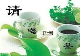 福州茶艺师培训班