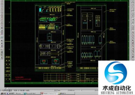 福州基础电气设计培训