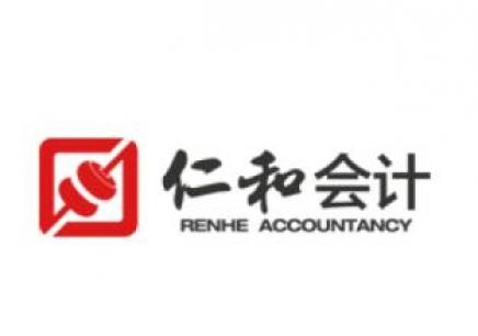 【沈阳仁和会计】美国注册管理会计师培训