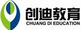 南京创迪文化传媒有限公司