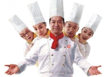福州厨师培训班