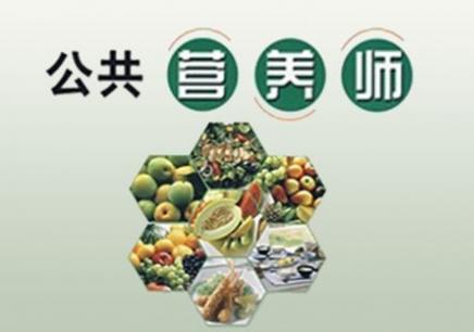 福州健康管理师亚博app下载彩金大全机构排行