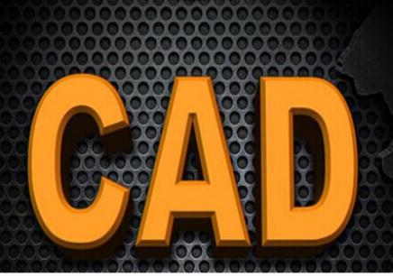 福州CAD培训班