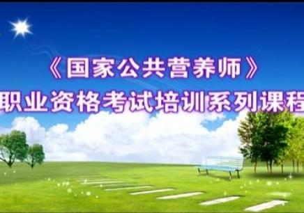 沈阳健康管理师培训班