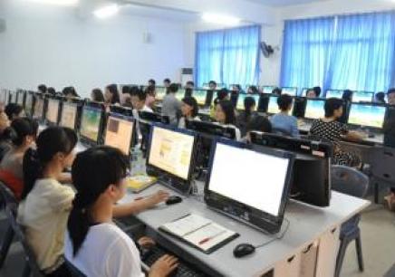 沈阳零基础电脑培训