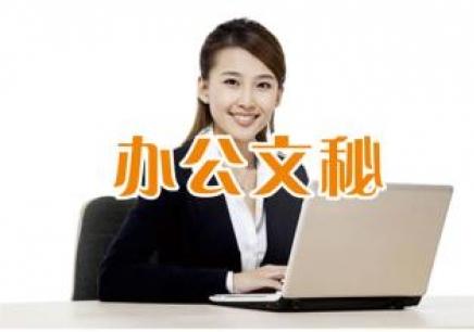 热招中、沈阳办公软件入门培训