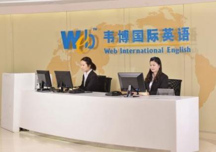 沈阳出国英语口语培训,沈阳外教英语培训,沈阳学英语口语哪家好