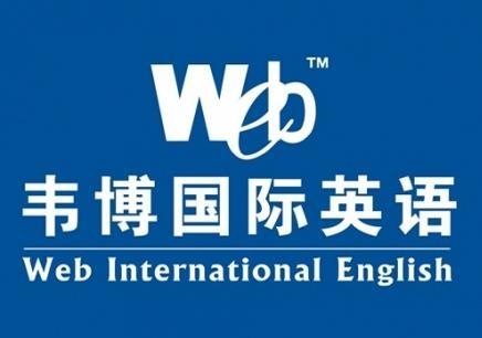 沈阳出国英语口语培训,沈阳从零开始学英语口语,沈阳外教口语班