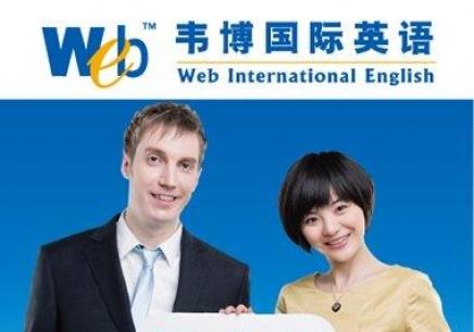 沈阳实用英语培训,沈阳日常交际英语培训,沈阳学日常英语