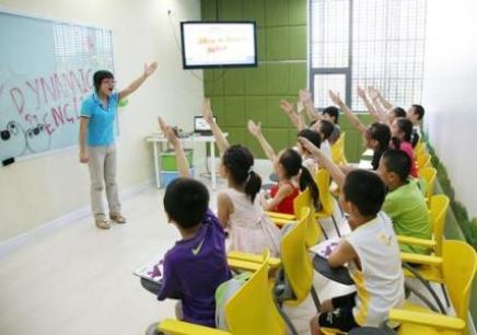 沈阳韦博青少年英语培训,沈阳少儿英语培训,沈阳少儿英语一对一学习