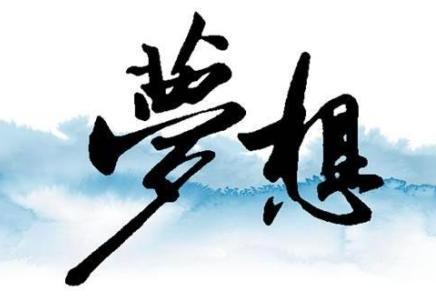沈阳环宇艺考,沈阳艺考影视编导培训,沈阳影视表演培训
