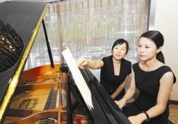 沈阳钢琴演奏培训班