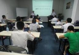 沈阳职业健康安全管理体系审核员培训