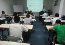 沈阳质量管理体系内审员培训