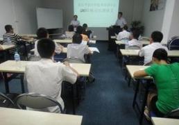 质量/环境/职业健康安全管理体系培训