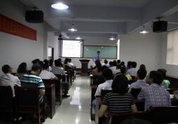 沈阳ISO17025内审员培训