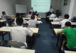 ISO14000认证培训