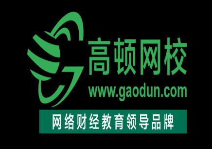 杭州CFA网络课程多少钱