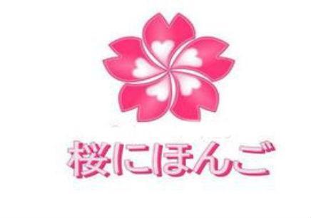大連日語培訓去哪家好
